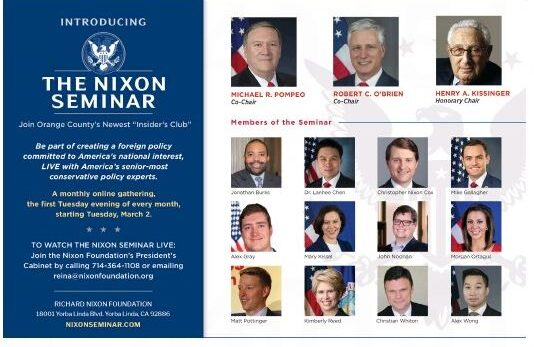 An image introducing the Nixon Seminar with descriptions of the event and photos of organizers and members